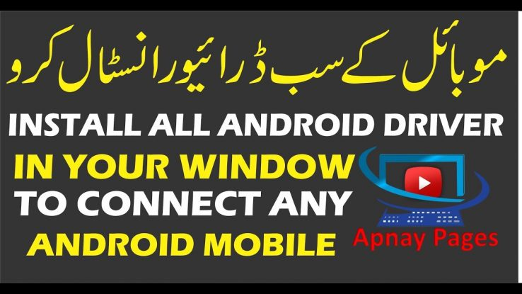 Install All Android Driver in your Window to connect any