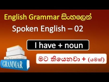 Learn English In Sinhala Mct Training Consultant
